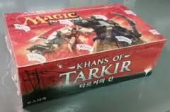 Khans of Tarkir Booster Box - Chinese