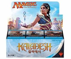 Kaladesh Booster Box - Korean