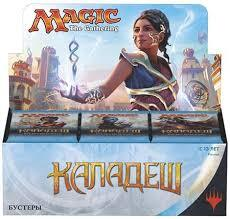 Kaladesh Booster Box - Russian