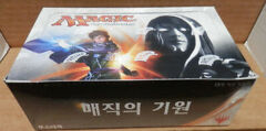Origins Booster Box - Korean