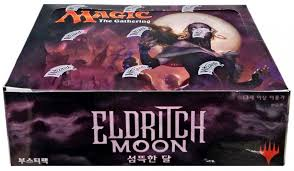 Eldritch Moon Booster Box - Chinese Simplified