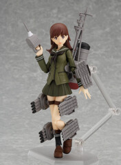 Figma 267 Ooi Kantai Collection