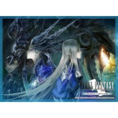 Shiva and Ysayle Sleeves Final Fantasy TCG (60)