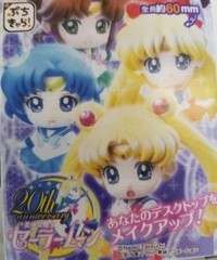 Sailor Moon Petit Chara (blind box) Your desktop Makeup