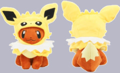 "Pokemon Eevee Cosplay Jolteon 8"" Plush"