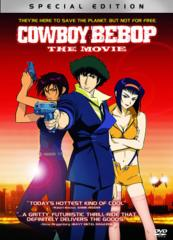 Cowboy Bebop: The Movie Special Edition (DVD)