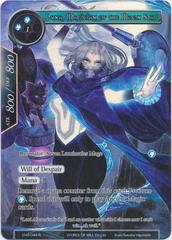 Luna, Magician of the Moon Star (Full Art) - ENW-044 - R