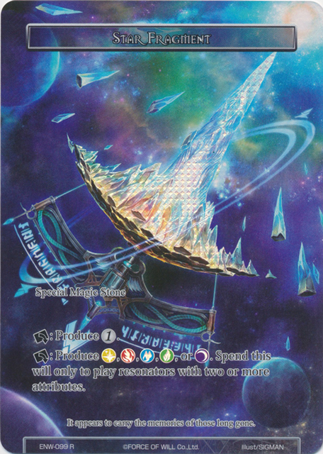 Star Fragment (Full Art) - ENW-099 - R