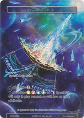 Star Fragment (Full Art) - ENW-099 - R