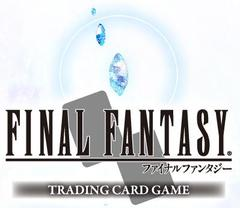 Final Fantasy Casual Tournament - Weekly Event