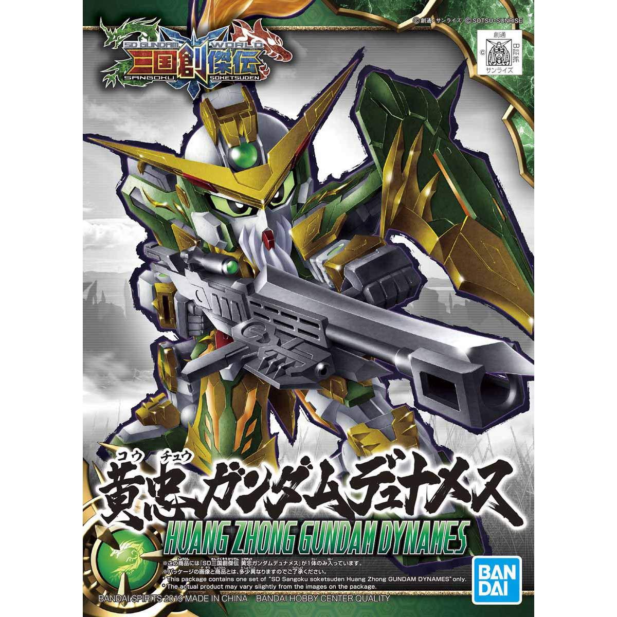 Huang Zhong Gundam Dynames