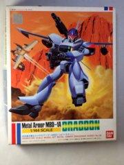 1/144 Metal Armor Dragonar Dragoon