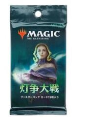 War of the Spark Booster Pack - Japanese
