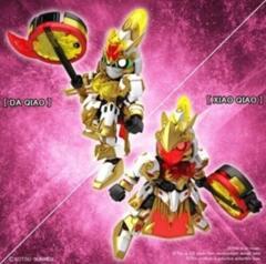 SD Gundam Sangoku Soketsuden #31 Gundam Artemie/Xiao Qiao Gn Archer,Bandai Spirits SD Gundam