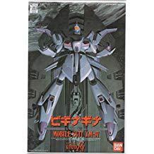 1/100 Vigna Ghina by Gundam