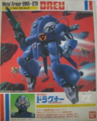 1/144 Armor Dragonar drow (japan import) by Bandai