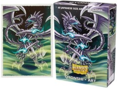 Dragon Shield Sleeves: Qyonshi