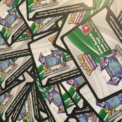 3x Ultra Prism Unused Pokemon Online Booster Codes