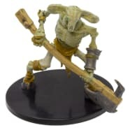 Minotaur Skeleton (A)