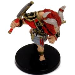 Minotaur Fighter