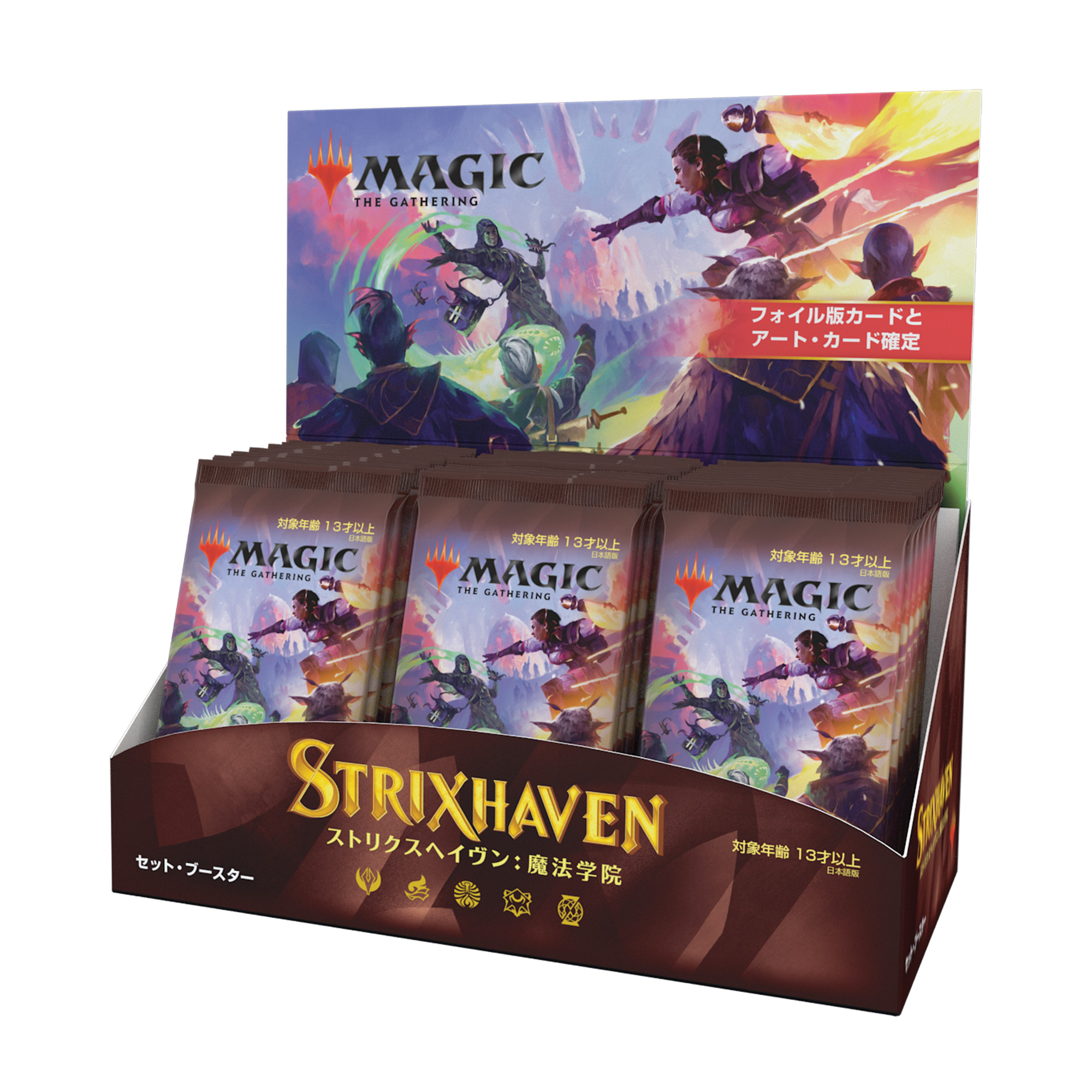 JAPANESE Set Booster Box- Strixhaven: School of Mages PLUS free Buy A Box Promo