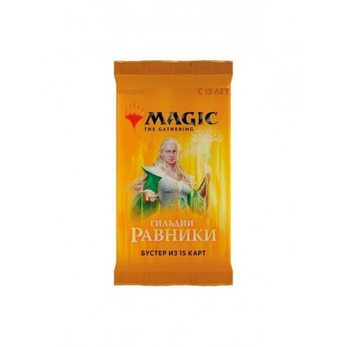 Guilds of Ravnica Booster Pack [RUSSIAN]