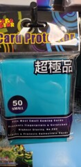GoGo Sleeves: Blue - Small Size (50ct.)