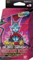 Dragon Ball Super TCG: EX16 - Ultimate Deck