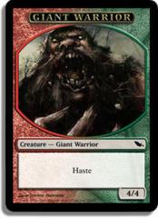 Giant Warrior - Token