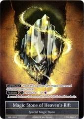 Magic Stone of Heaven's Rift - Full Art Foil - CMF-100 - R - 2nd Printing