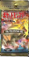 Japanese Fossil Pokemon Pack
