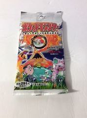 Japanese Pokemon Base Pack 1996