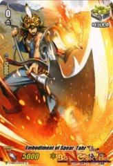 Embodiment of Spear, Tahr - V-MB01/033EN-B - C - Full Art
