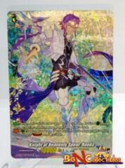 Knight of Heavenly Spear, Rooks - D-SS01/SP14EN - SP