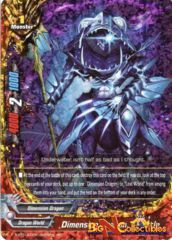 S-BT01A-CP01/0006EN - RR - Dimension Dragon, Whistle