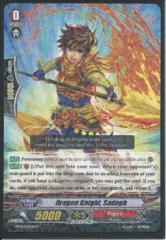 BT14/034EN Dragon Knight, Sadig R