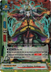 BT05/0018EN Cat Shadow, Aoihime RR