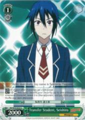 Transfer Student, Seishiro - NK/W30-E034 - U
