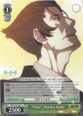 Fake Deishu Kaiki - NM/S24-E029 - U