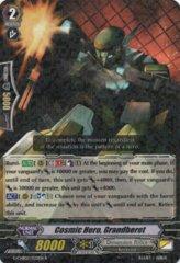 G-CHB02/032EN - R - Cosmic Hero, Grandberet