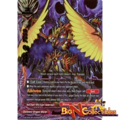 S-BT02A-SP/0025EN Secret Overeddy Black Sky Dragon, Abygale