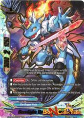S-BT03/0007EN RRR Seerfight Dragon, Coupe