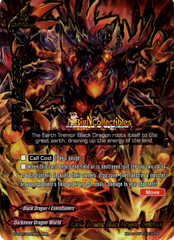 D-CBT/0003EN - RRR - Earth Tremor Black Dragon, Soulvaag