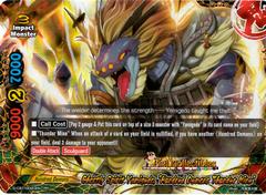 D-CBT/0020EN - RR - Ghostly Spirit Yamigedo,