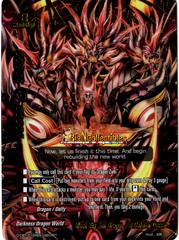 D-CBT/0124EN - SECRET - Black Sky Sun Dragon, Azi Dahaka Daeva
