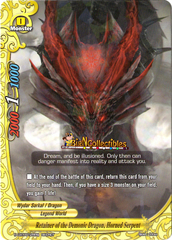 D-CBT/0128EN - SECRET - Retainer of the Demonic Dragon, Horned Serpent