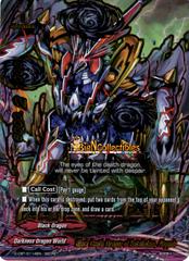 D-CBT/0114EN - SECRET - Black Death Dragon of Retaliation, Abygale