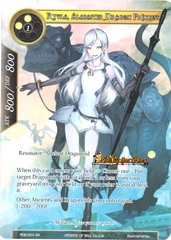 RDE-004 - SR FULL ART - Ryula, Alabaster Dragon Princess