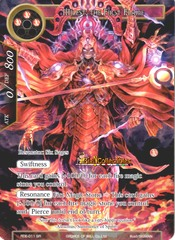 RDE-011 - SR FULL ART - Milest, the First Flame