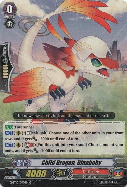G-BT10/070EN - C - Young Dragon, Dinobaby